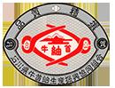 石川県牛首紬生産振興協同組合