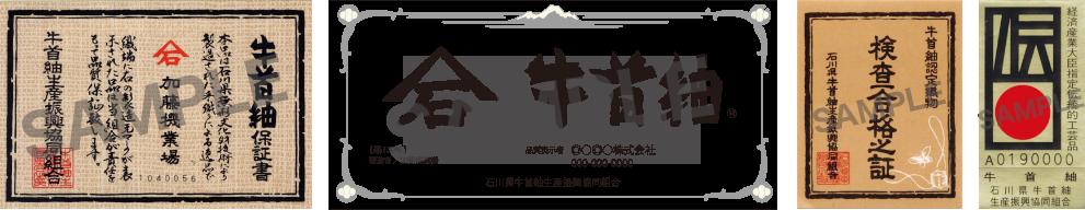 高機による牛首紬 加藤機業場
